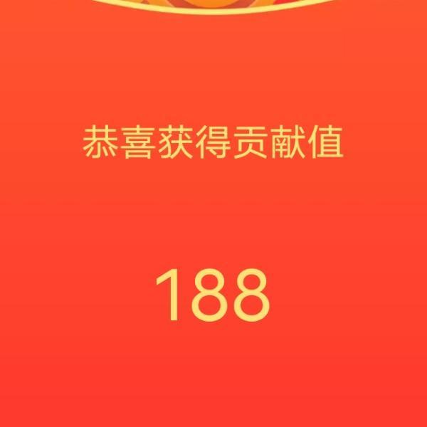 红红婚庆公司