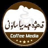 CoffeeMedia