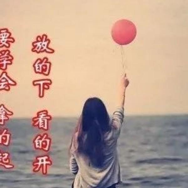 l刘琳琳512