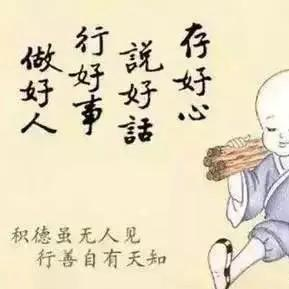 cibeiweihuaidafudagui