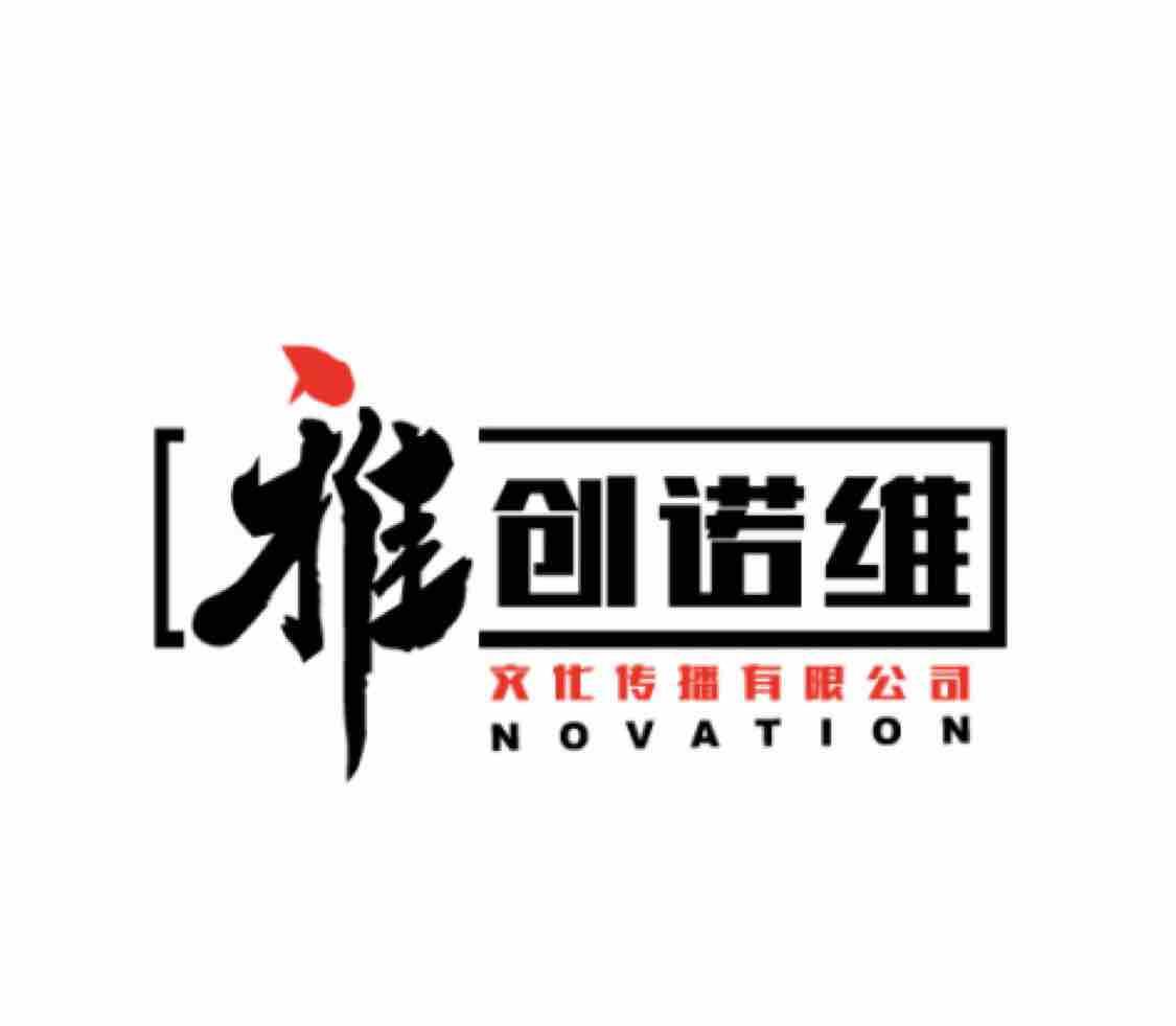 武汉雅创创艺演艺机构