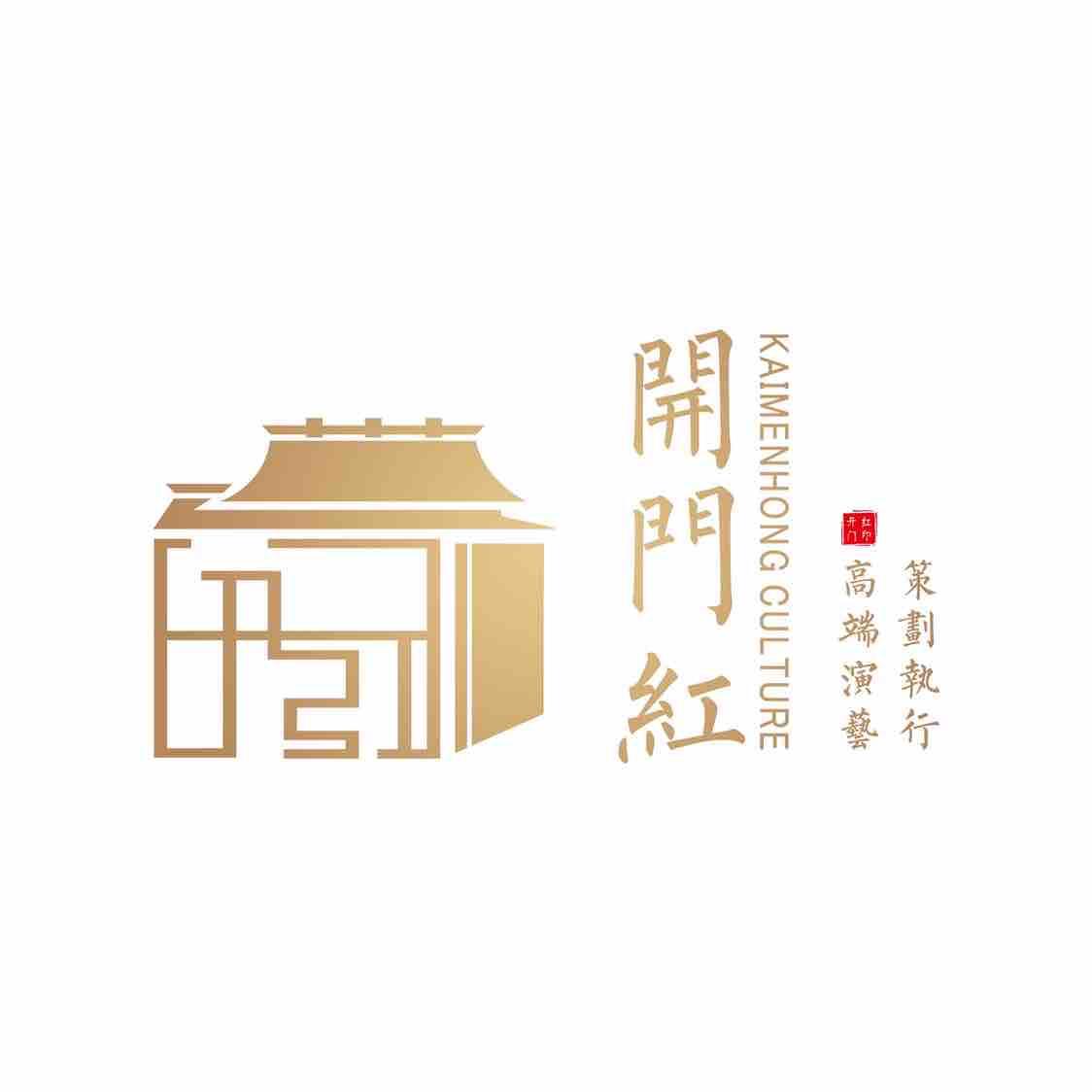 广西开门红文化传播