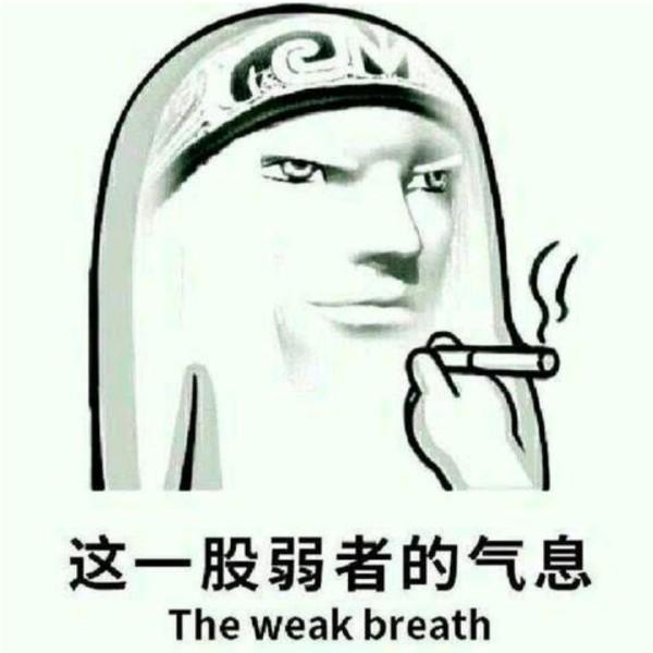 爿臣戈金龍