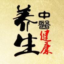 中科中医大讲堂