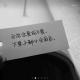 花开彼岸/