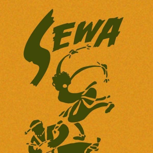 成都Sewa非洲音乐俱乐部