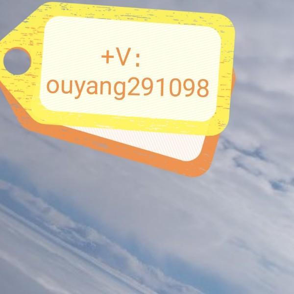 尾巴优选ouyang291098