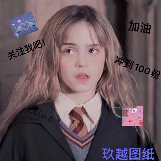 玖越_超耐德哈w