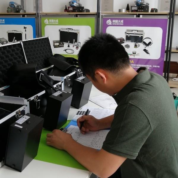 韩国大成漏水检测仪