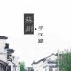 fanjiafeng01