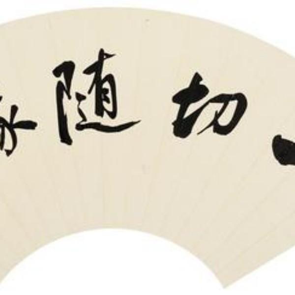 荣生的锅庄舞