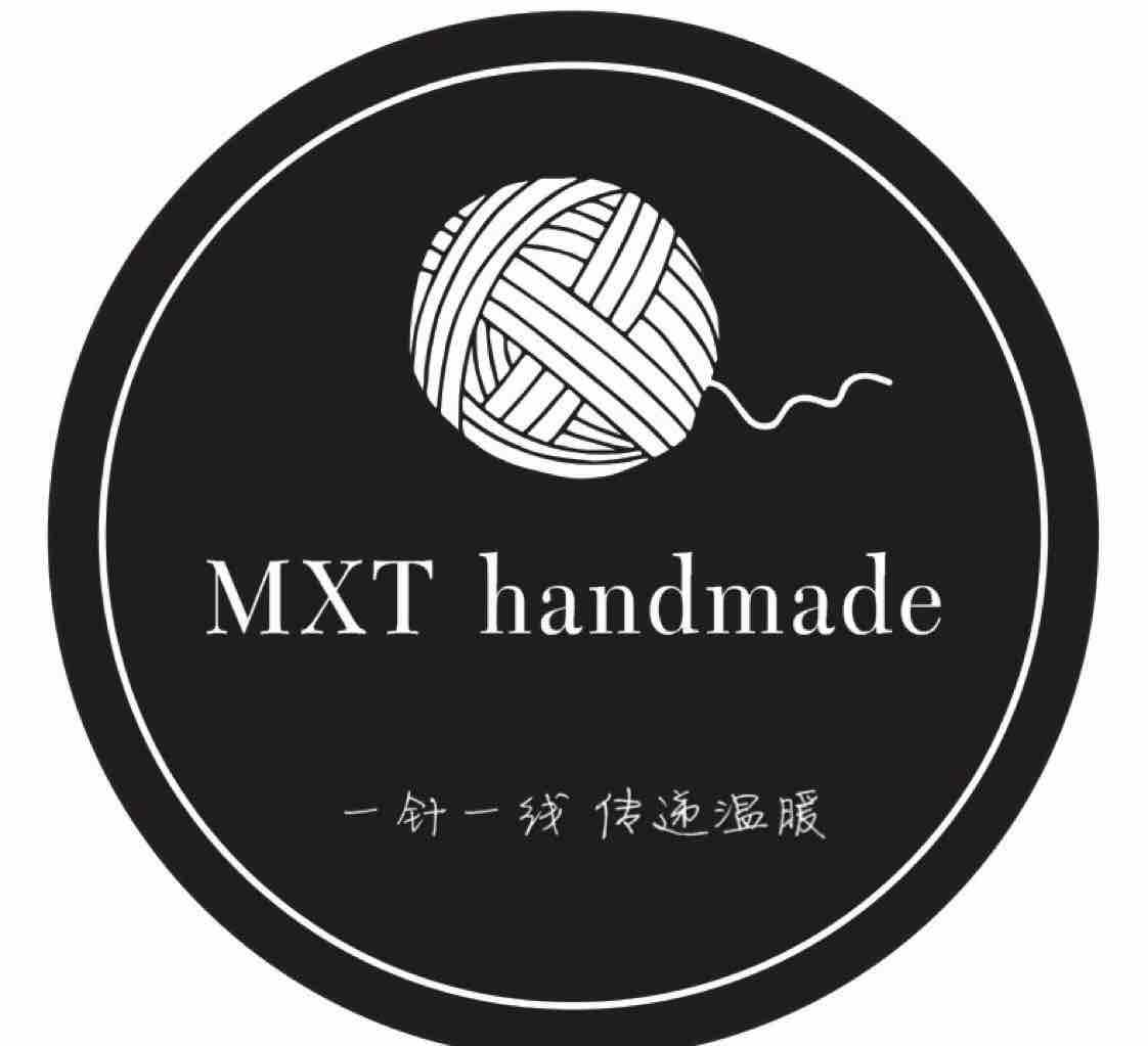 MXT手作