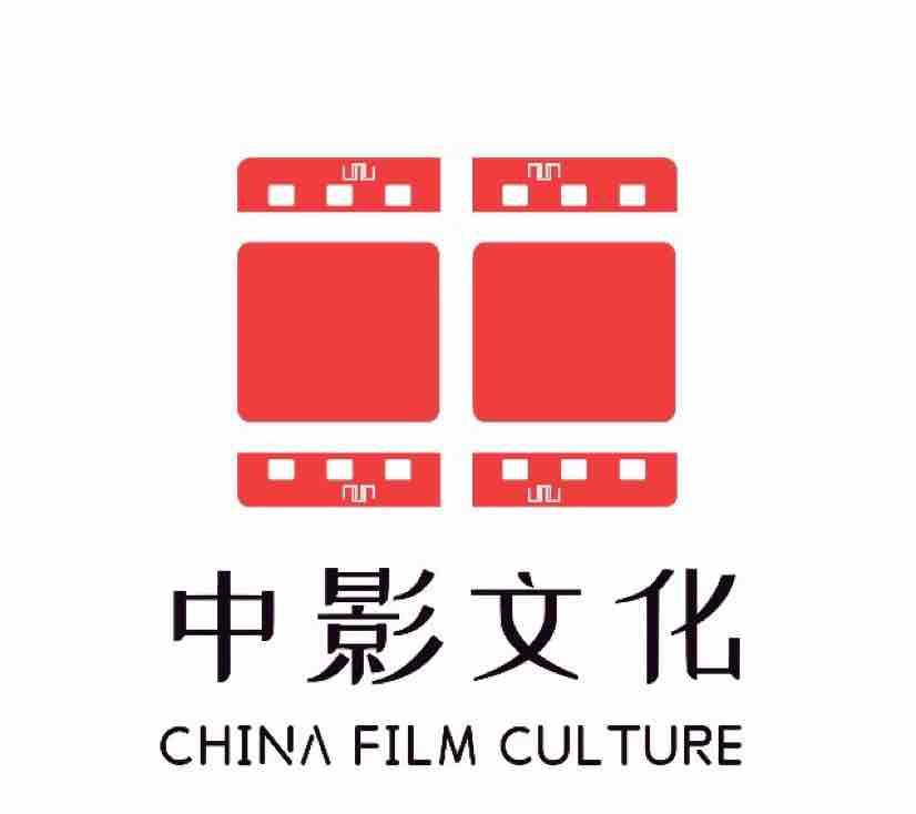 辽宁中影影视文化