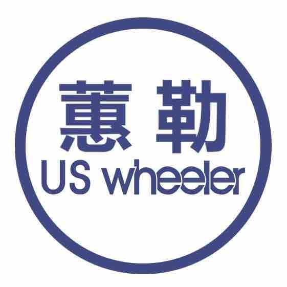 杭州蕙勒智能科技有限公司