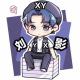 繁星社-XY刘影