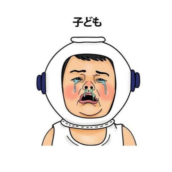 光惠说音乐