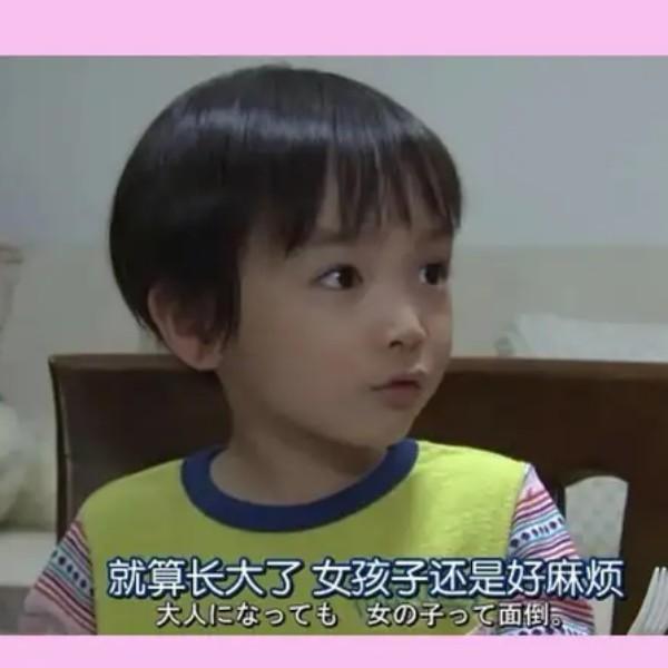 MrHuang72284