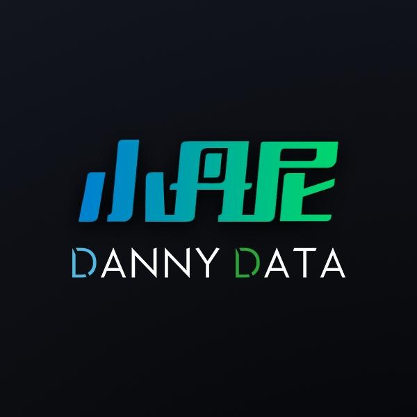 小丹尼DannyData