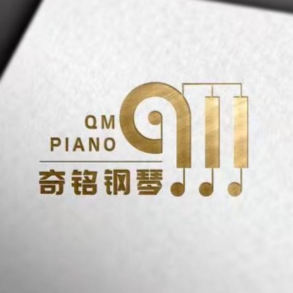 泰安奇铭钢琴培训