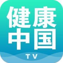 健康中国TV
