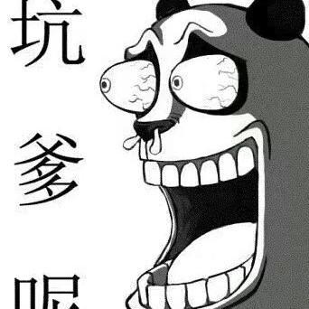 魏x太上老君
