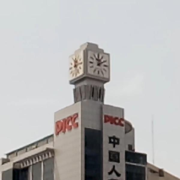 柳州钟表迷