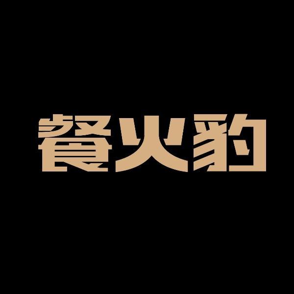 郑州设计公司