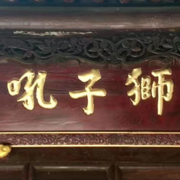 檀林香漫国际文化交流中心