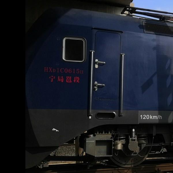 宁南火车迷