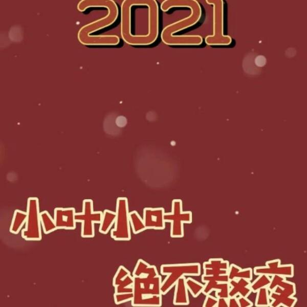 花落微凉梦清幽19906