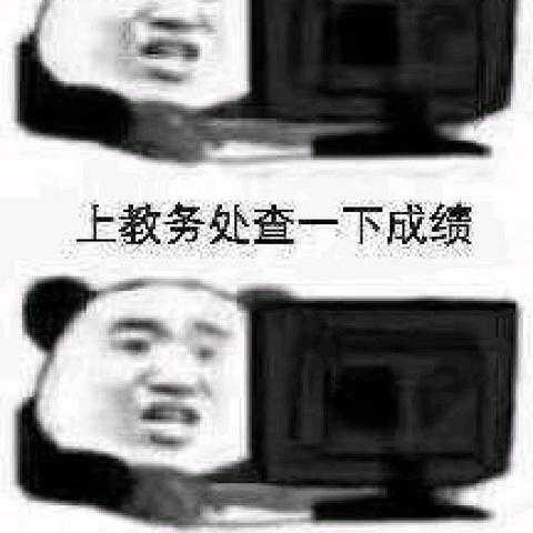 颜凌轩xuan