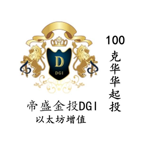 DGI财富领航