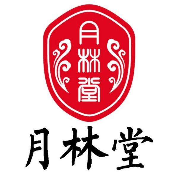 北京月林堂任老师