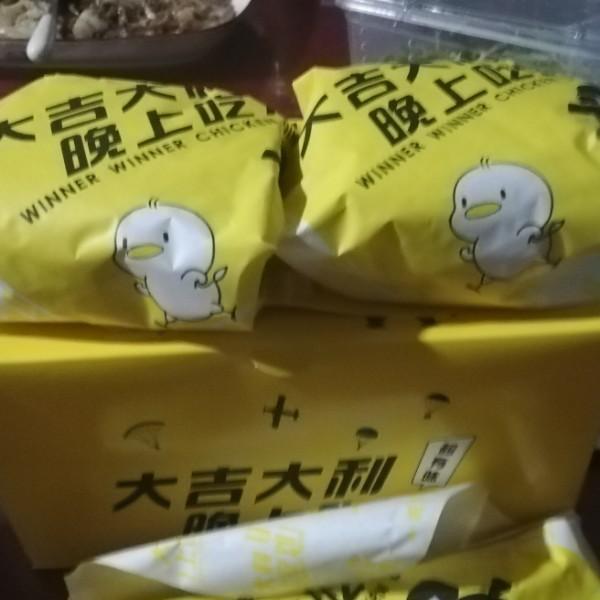 糯米饭的梦娜