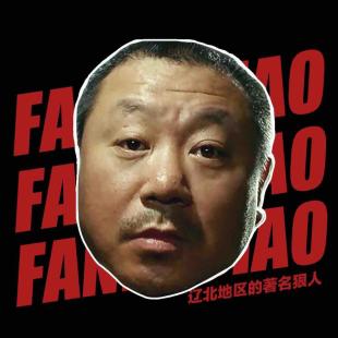 ZhaoJiaNinG-