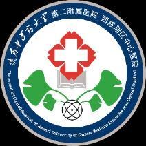 陕中二附院医学模拟中心