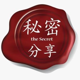 秘密分享-吸引力法则
