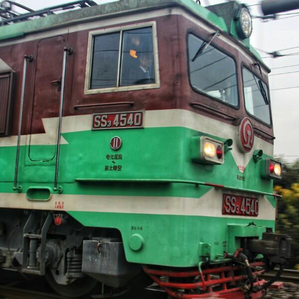 内江火车迷