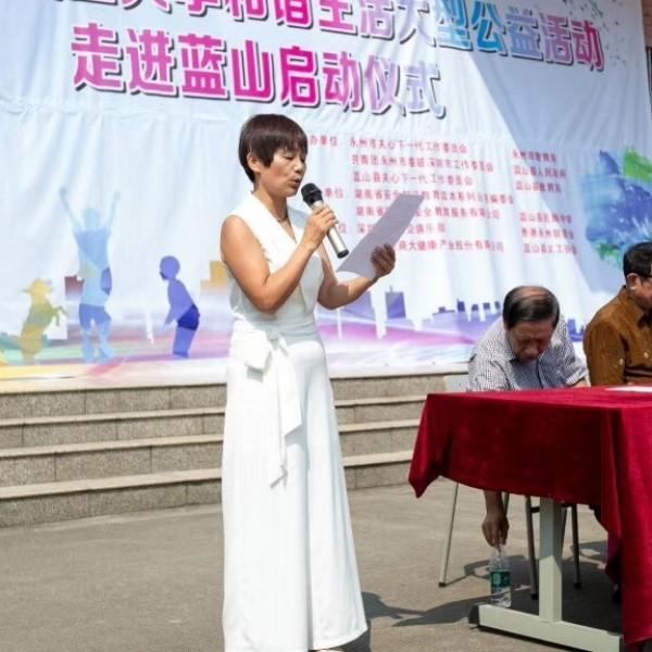 湖南安全教育网