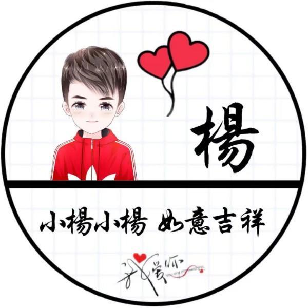 临漳县龙龙军乐队