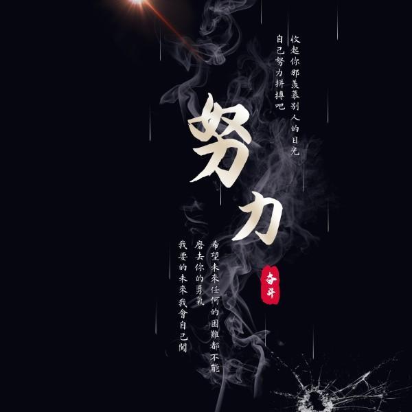 gangguo8808