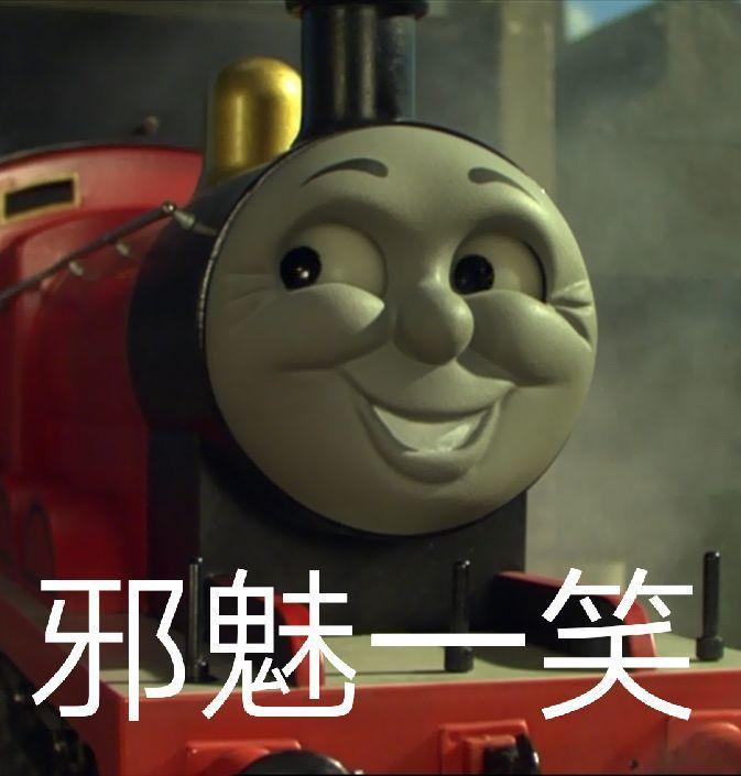 红色火车头詹姆士
