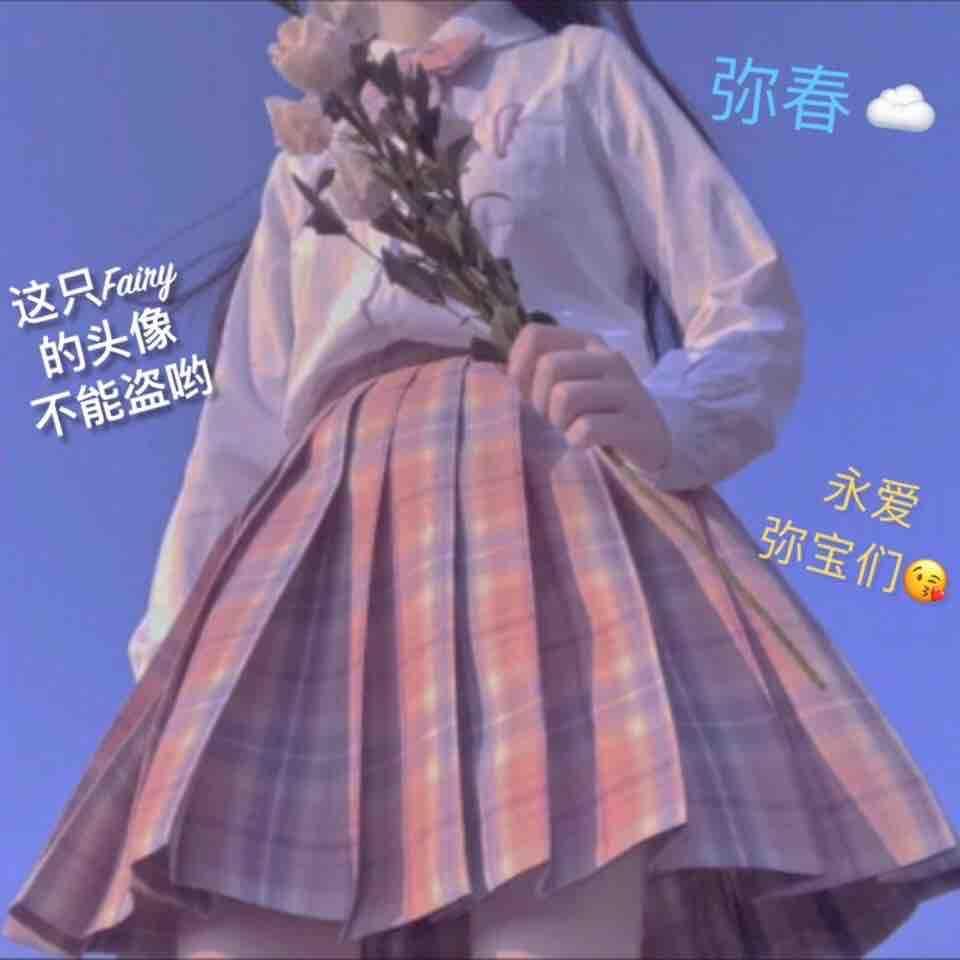Fairy_陪弥春去看流星雨哇_