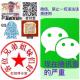 中国移动联通电信充值卡流量包平