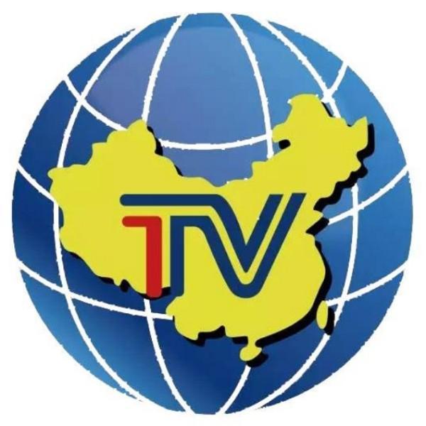 中国新媒TV