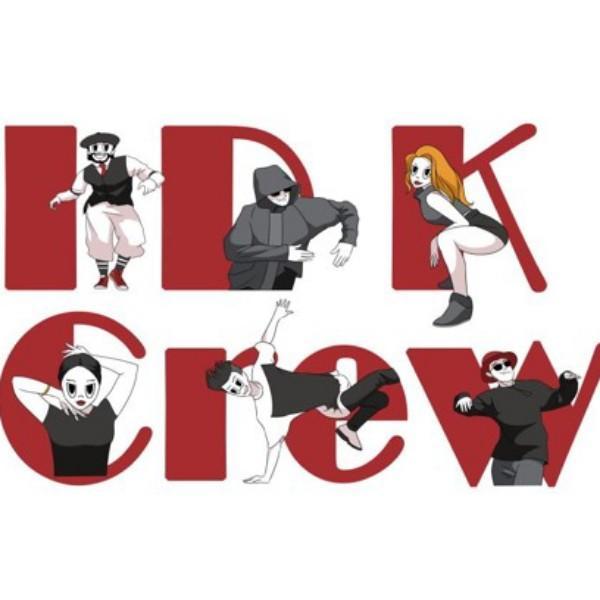IDK街舞社
