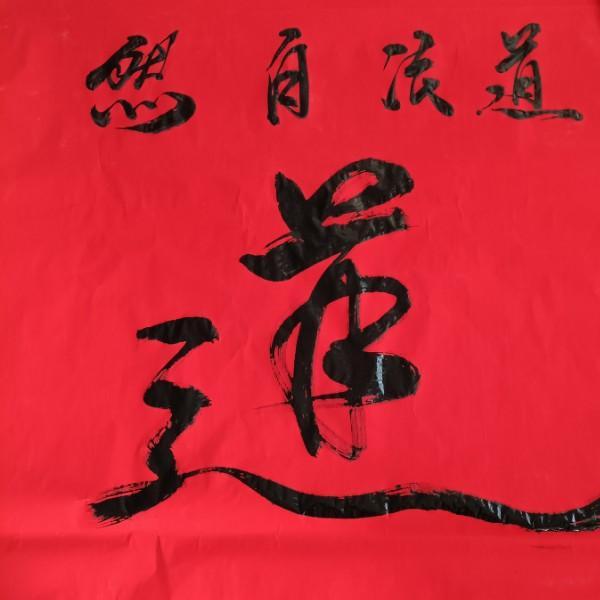 兴平民间文化