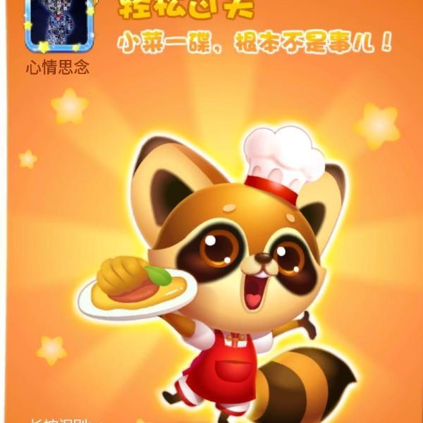 亲滴初夏vo简北京现代汉语