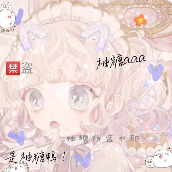 Sakura_柚糖