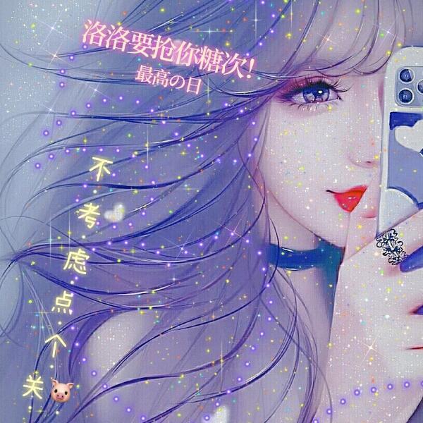 Fairy_贪吃鬼糖糖_代号